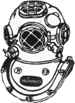 Marine Geographic Logo